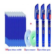 55 pçs/lote lavável lidar com caneta apagável conjunto 0.5mm magia earasable recargas hastes escritório escola material de escrita estudantes papelaria