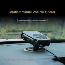 Calentador de coche 12V 200W calentador eléctrico desfog de vidrio máquina de calefacción para RV, autocaravana, remolque, camiones, barcos