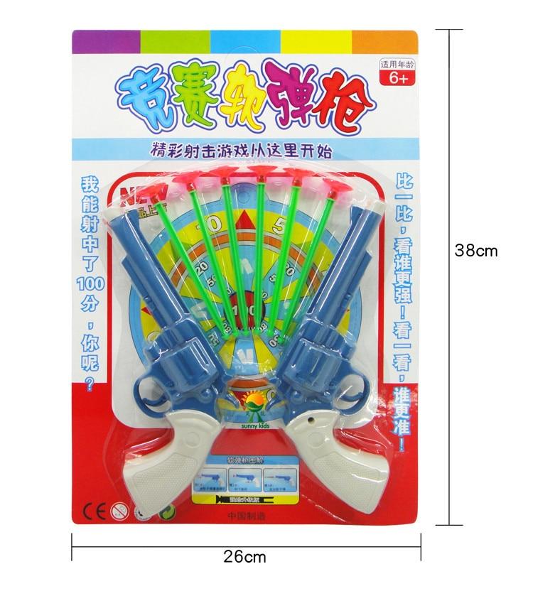Competition Soft Bullet Gun Athletic Ruan Dan Qiang Two Pieces Pistol 6 Cartridges Emission Sucker Soft Bullet Double Gun