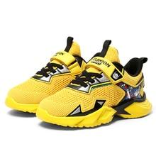 Kids Running Sneakers Breathable Mesh Boys Sport Shoes Anti slippery Children Walking Shoes Lightweight  Fashion Soft Bottom