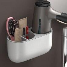 Настенный фен для волос держатель ванной комнаты самоклеящаяся