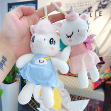 New Kawaii Unicorn plush doll toy Keychain Pendant Stuffed &Plush Animal Baby Toys Popular Cartoon Doll Gift Keyring