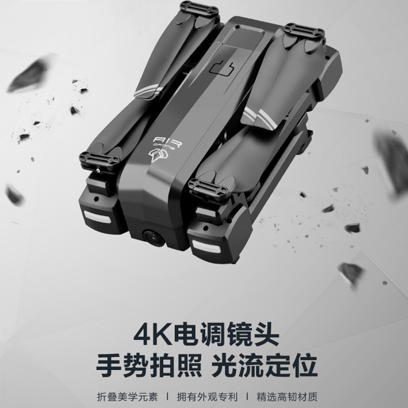 Z11 Unmanned Aerial Vehicle Folding Profession High-definition 4K Aerial Photography Quadcopter Optical Flow Follow Double Camer