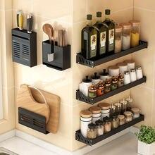 Черный алюминиевый кухонный настенный стеллаж для хранения тарелок