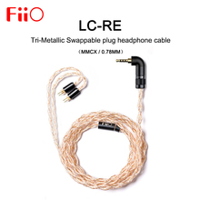 FiiO LC RE LC RE Tri Metallic Swappable plug headphone cable MMCX/0.78mm,Include 3plugs 3.5SE 2.5Balanced 4.4Balanced,for FH7