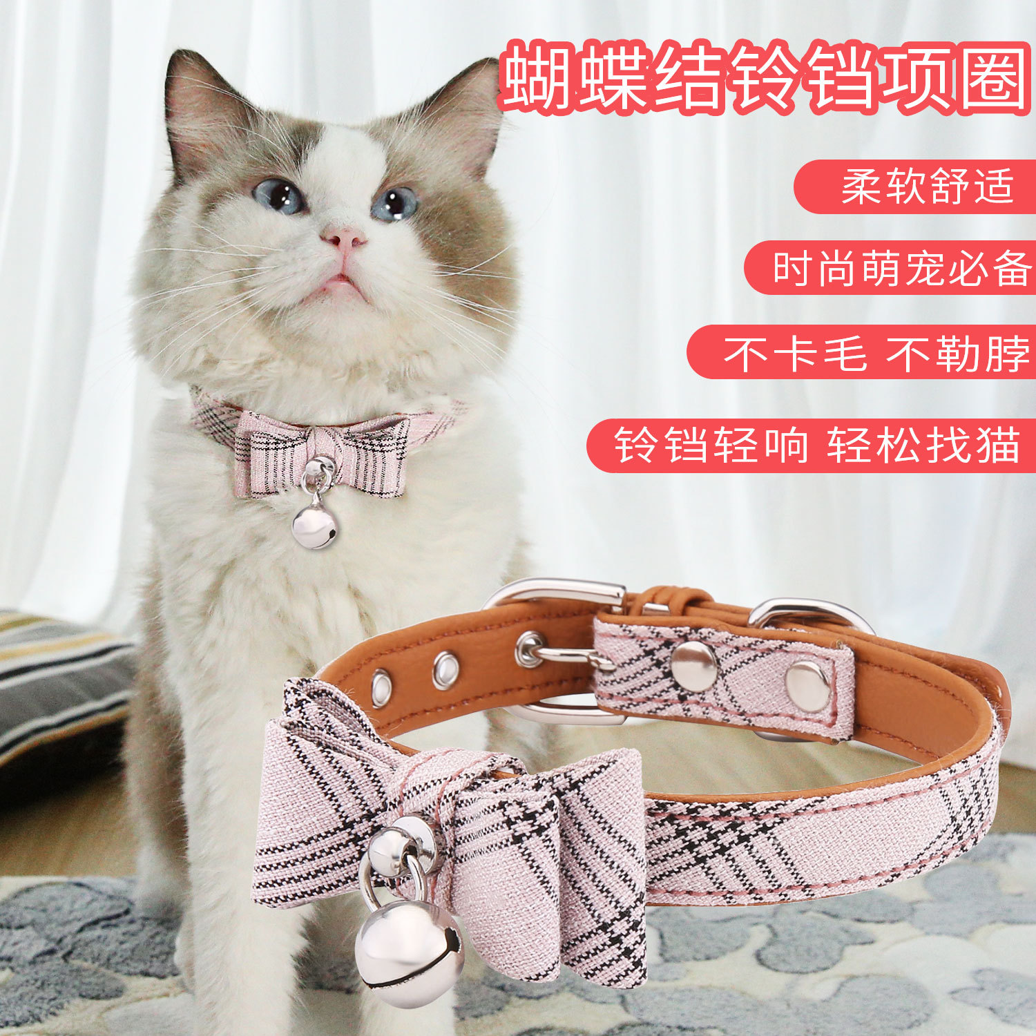 2019 Pet New Products Recommended Bow Cat Neck Strap Diagonal Stripes Cat Bell Neck Ring Dog Neck Ring