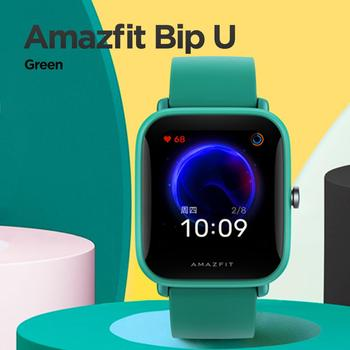New Original Amazfit Bip U Smartwatch 5ATM Water Resistant Color Display  Sport Tracking Smart Watch For Android iOS Phone 9