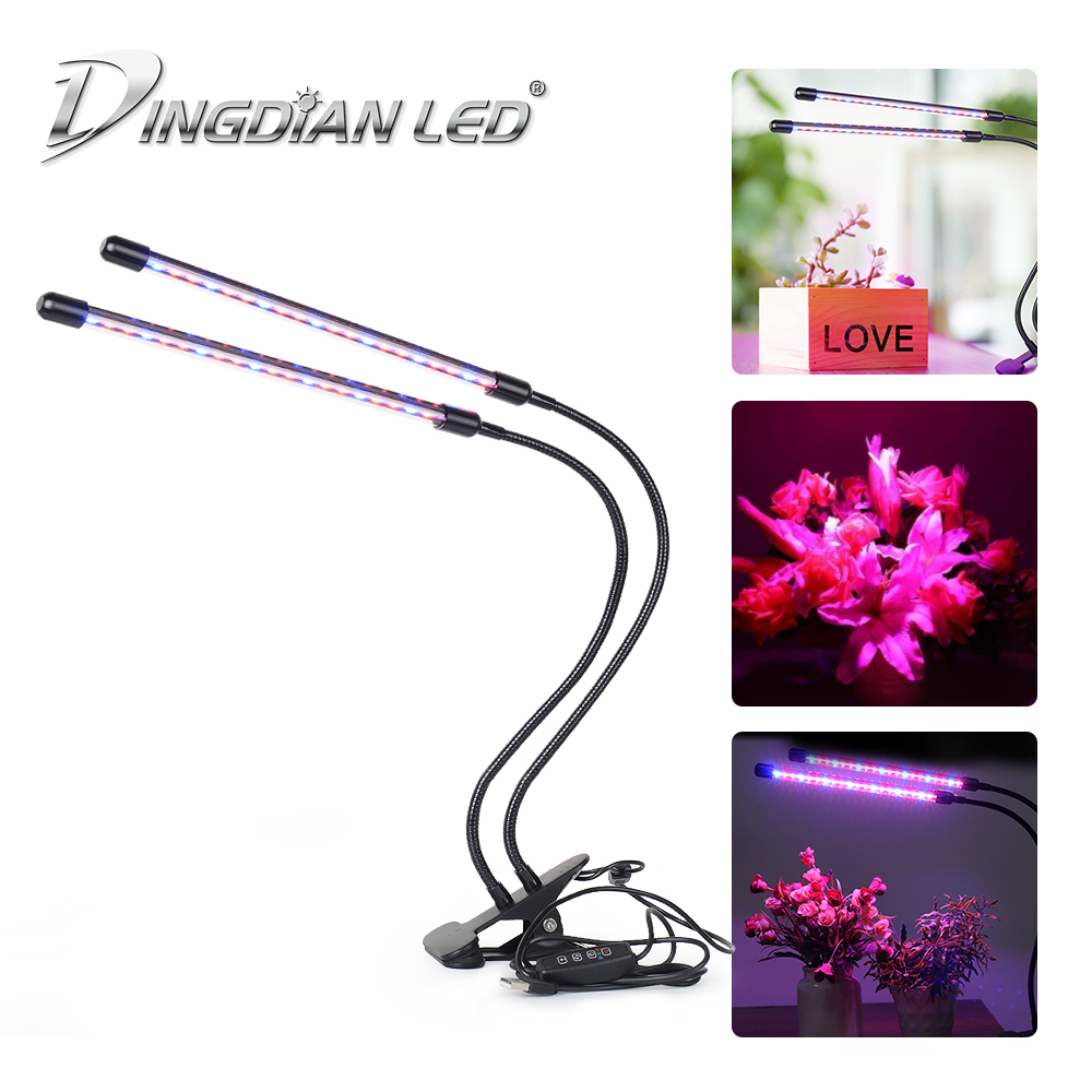 DC5V 10/20/30/40W LED Grow Light Greenhouse Phyto Lamp Plant Lamp For Plants Flowers Hydroponic Grow Lightings With Stand