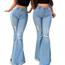 Frauen Bell-Bottom-Hose Mode Schlanke Hohe Taille Distressed Jeans Dame Sexy Push Up Ripped Loch Quaste Breite Bein Jeans frau Hosen