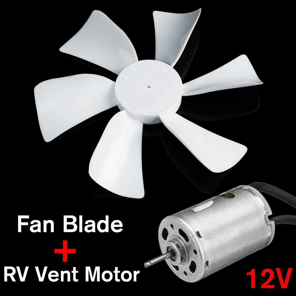 1SET 12V RV Energy-saving Motorhome Roof Vent Ventilation Cooling Exhaust Fan +Motor Noiseless For Travel Motor Homes