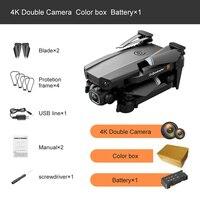 4K Pro Foma Box