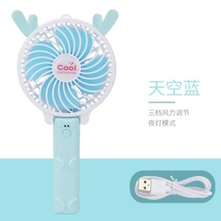 USB Charging Small Fan Students Cartoon Animal Fan Lithium 3 Stalls Adjustable Office Hand-Held Portable Small Fan