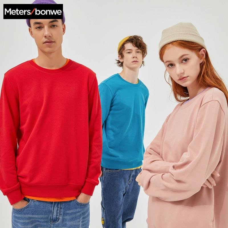 Metersbonwe Autumn And Winter new comfort Sweatshirt men Thick Knit pullover Solid color couple Hoodies 1