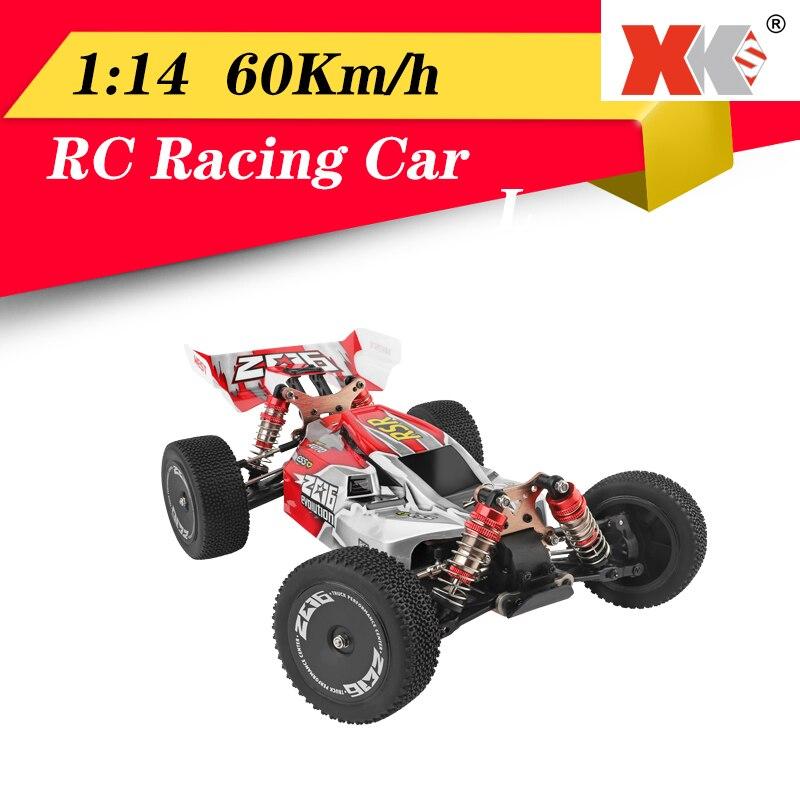 Lot 3 Diff Main Gear Plastic for   144001 RC Crawler Climbing Car Parts