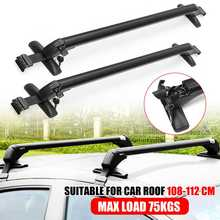 2 шт. 110-115 см, противоугонные Запираемые балки для крыши автомобиля с клавишами
