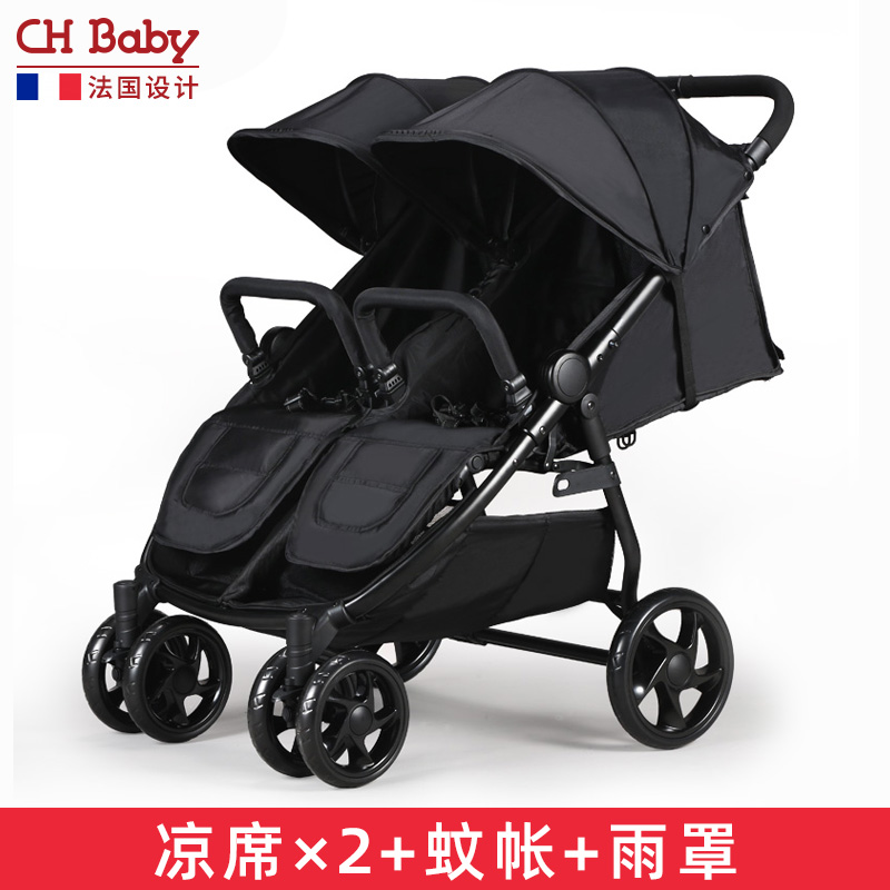Chbaby off-road twins baby stroller shock pneumatic wheels double baby stroller