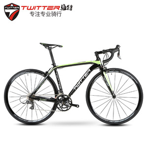 Zute Aluminum Alloy Road Self-Car Shuntai 22-Speed Hand-Changing Racing Road Car Cycling carbon road bike colnago bicycle bike