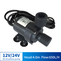 12V 24V Multi function Brushless Submersible Pump Micro Four point Threaded DC Pressurized Water cooled Circulating Water Pump