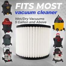 Аксессуары для пылесоса 160x185x150 мм фильтрующий картридж