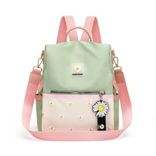 Korean Version of The Small Fresh Schoolbag Female 2020 New High School Students Hit Color Travel Backpack Fashion All-match
