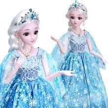 Кукла Детская шарнирная, 60 см, с платьями