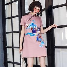 Chinese Traditional Cheongsam Qipao Modern Dresses Loose Girl Plus-Size Fashion Women's