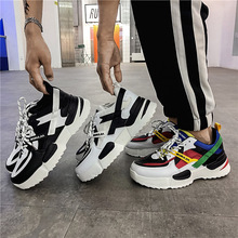 2019 New Stylish Woman Running Shoes High Heel Sneakers for Men sport shoes Women Height Platform Breathable Sports Walking Gilr