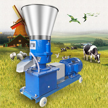 220V/ 380V Pellet Press Animal Feed Wood Pellet Mill Biomass Pellet Machine 4kw 150kg/h-200kg/h