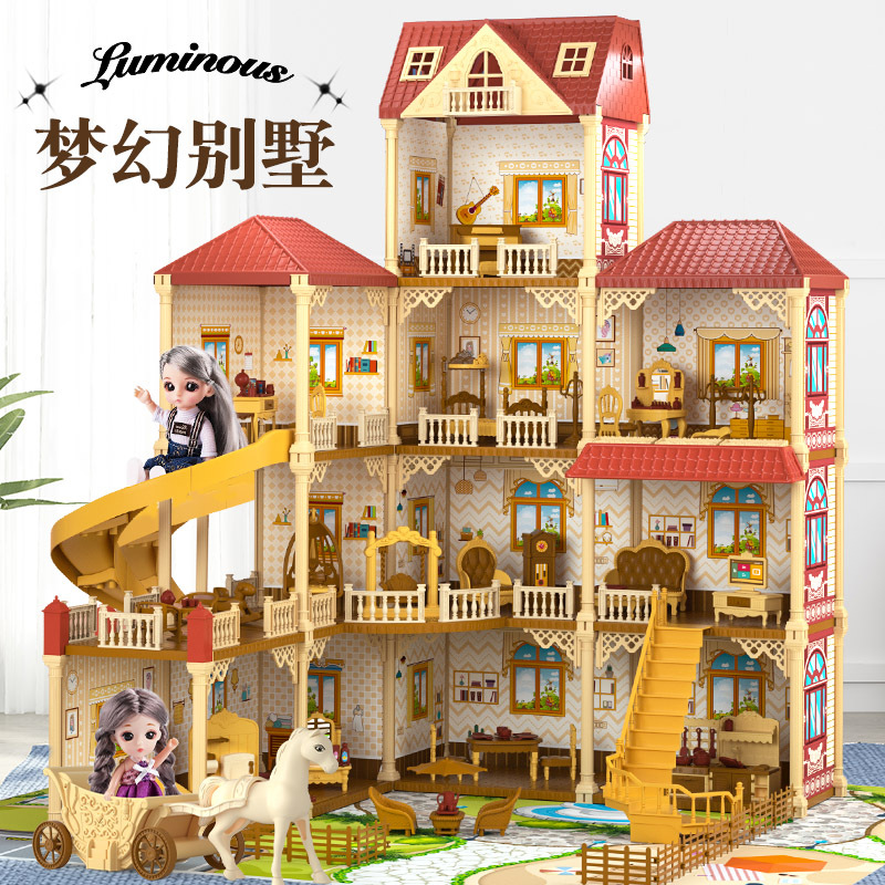 Children's toys, girls and boys play house, princess castle, little princess, baby birthday present, 3-8 years old doll house