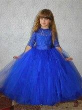 2020 пышное платье для маленьких девочек королевское Голубое