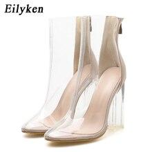 Eilyken 섹시 투명한 투명 PVC 여성 발목 부츠 고품질 라운드 발가락 하이힐 봄/가을 지퍼 부츠 크기 35 42