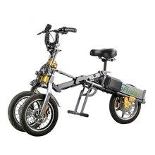 Электрический эко-rider E6-7 трехколесного велосипеда/3-х колесный Электрический велосипед ребёнка ройялас светодиодный светильник, способный преодолевать Броды для взрослых 48v 500w qicycle по созданию электрических транспортных средств