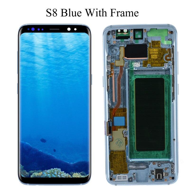 S8 Blue Frame
