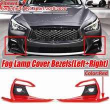 2X ABS z tworzywa sztucznego Q50 czerwony samochód przednie światło przeciwmgielne lampy pokrywa bezel rama dla Infiniti Q50 Sport 2018 2019 2020 62256-6HJ0A 62257-6HJ0A tanie tanio Audew Światła przeciwmgielne CN (pochodzenie) none EOS-5-FLC-INQ518-SPT-BK-C3