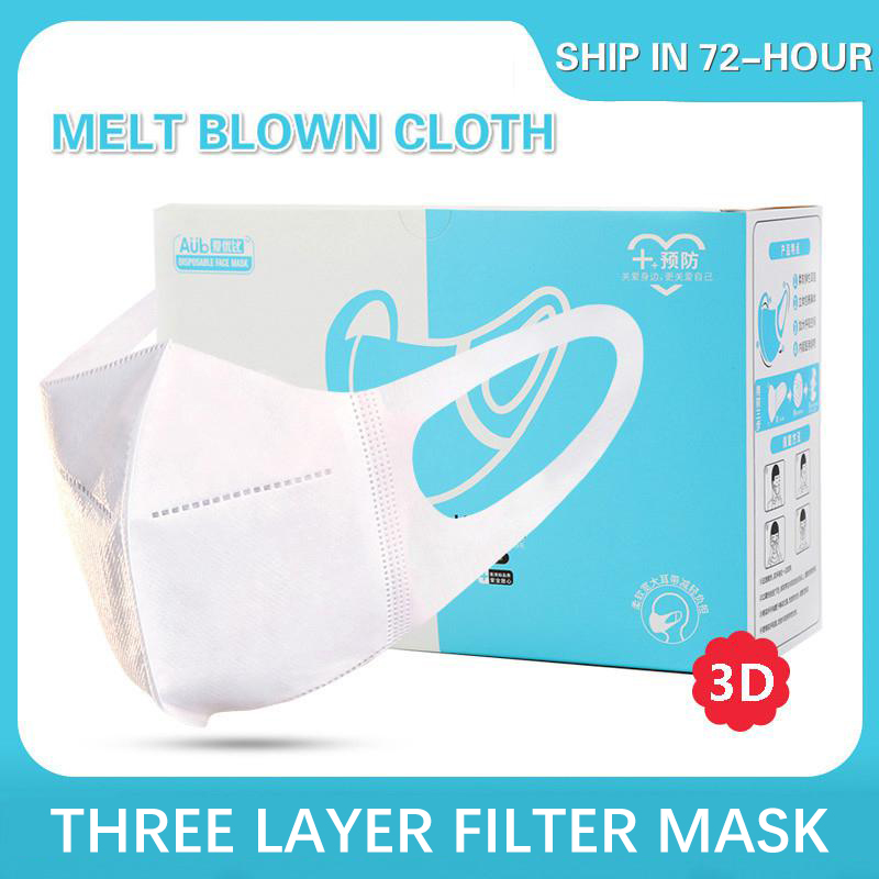 50pcs Kids Adult Mouth Mask 3d 3-ply Face Mask Children Respirator Disposable Non-woven Pm2.5 White Mouth Face Mask