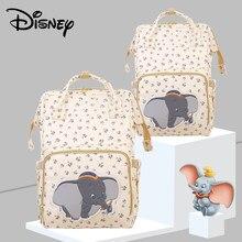 Disney bege bonito dumbo usb saco de fraldas à prova dwaterproof água mochila maternidade/saco de fraldas para a mãe viagem sacos de enfermagem luxo simba novo 2020