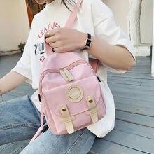 Холщовый мини рюкзак в Корейском стиле для женщин простой модный