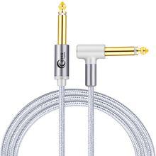 Гитарный кабель 65 мм аудио с нейлоновой оплеткой 635 гитарный