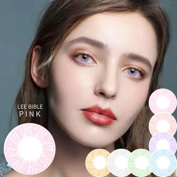 Beautiful Pupil Color Contact Lenses Monthly Throw Female Path 14.5mm Cute Multicolor Party Gift Cartoon Girl Decoration Cosplay image