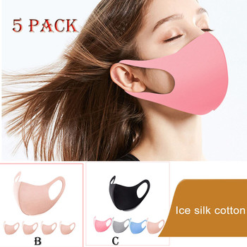 5Pack Economical Lot Washable Breathable Earloop Masks Anti-Dust Cycling Ultra-light Mouth Face Mask Gezichtsmasker U5 5.5