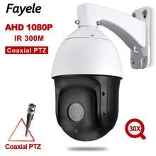 Kamera Pan/Tilt CCTV Keamanan