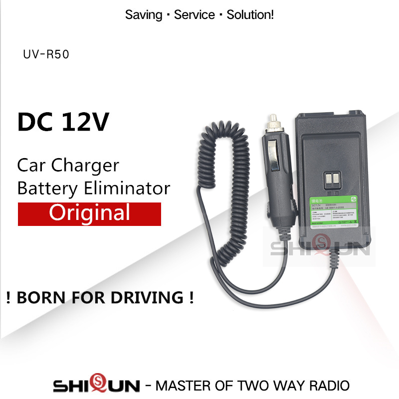 Original Battery Eliminator Car Charger 12V For SHIQUN SQ-UV25 Quansheng TG-R50 UV-R50 UV-R50-2 Car Charger 12V Battery UV-R50-1