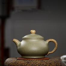 Yixing klasyczny dzbanek na herbatę purpurowa glina filtr czajniki uroda czajnik surowa ruda fasola zielona glina Handmade zestaw herbaty autentyczne 250ml tanie tanio WSHYUFEI CN (pochodzenie) 201-300 ml Fioletowy gliny