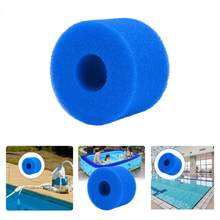 Reusable Washable Sponge Cushion Swimming Pool Filter Foam Cartridge Foam Basin For Intex S1 Type SPA Pool Accessories(China)