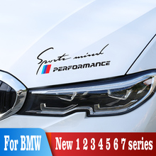 Наклейка для автомобиля, 2 шт., аксессуары для BMW E90 E92 E93 F20 F21 F30 F31 F32 F33 F34 F15 F10 F01 F11 F02 G30 M