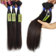 Indian Wave Bundles Straight 30 Inch Bundles Unprocessed Virgin Hair 3 Bundles Re4U No Silicone One Donor Hair