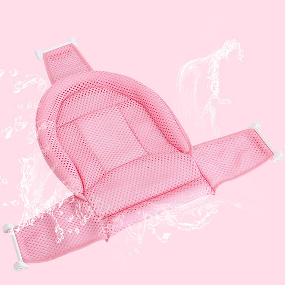 יילוד תינוק מקלחת אבטחת מיטת תינוק החלקה אמבטיה אמבטיה תמיכה כרית החלקה אמבטיה מחצלת יילוד תינוק בטיחות אבטחת אמבט