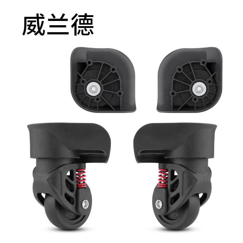 Wheels For Suitcase  Luggage Accessories  Universal Casters  Makeup Luggage Repair Luggage Wheels Trolley  Fitting  Bag  Wheels
