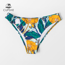 CUPSHE Green Floral Low-Waisted Bottom with O-ring Women Sexy Single Panties Briefs 2021 New Separate Bathing Bottom Swimwear