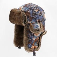 Women's Bomber Hats Floral Wool Fur Bohemian Russian Ushanka